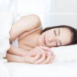 睡眠の質がダイエットに関係する!痩せやすい身体を作る方法とは?