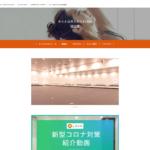 12ホットヨガスタジオLAVA国立店の口コミや評判